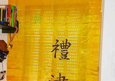 Estor paquete serie rebeca estampado con letras japonesas