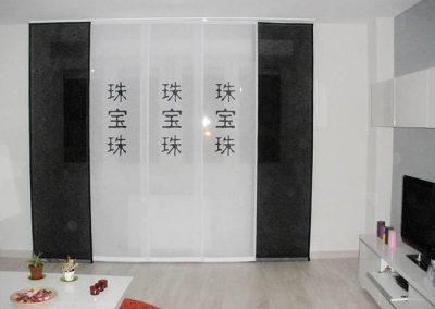 Paneles japoneses blanco y negro